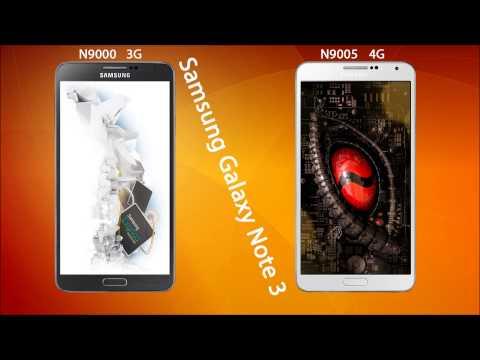 الفرق بين نسخ 3G N9000 و 4G N9005 في جالكسي نوت 3 Galaxy Note