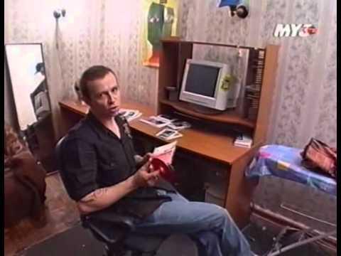 Дельфин в программе Напросились, 2005