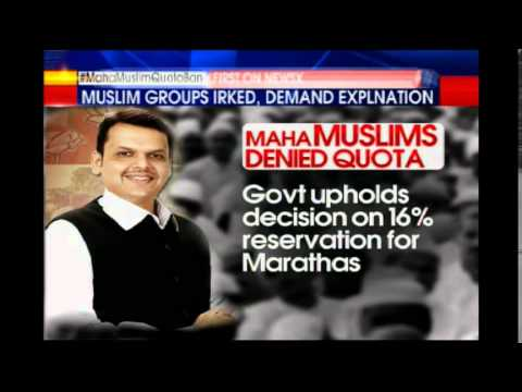 Mumbai: 5% quota for Muslims scrapped in Maharashtra
