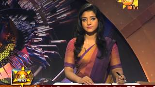 Hiru News 7.00 PM September 28, 2014