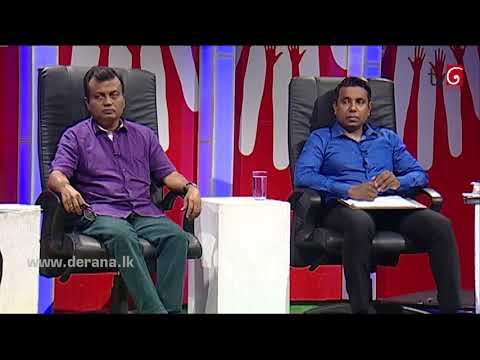 Aluth Parlimenthuwa - 22nd November 2017