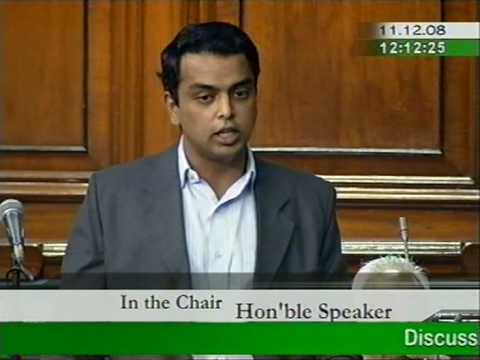 Milind Deora In Parliament On Mumbai Terror Attacks - Dec 11, 2008