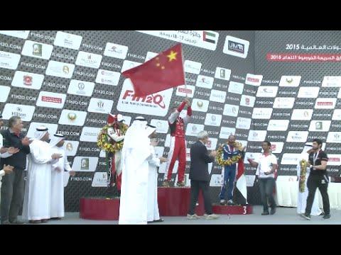 China Team Driver Retains F1 Powerboat World Championship