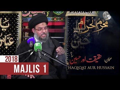 1st Muharram 1440-2018 | Ayatullah Sayed Aqeel Algharavi | Haqiqat Aur Hussain (as)