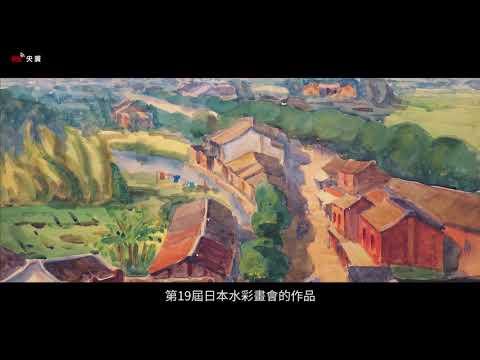พิพิธภัณฑ์วิจิตรศิลป์ภาพและเสียง (7) หนีเจี่ยงฮวาย