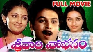 Srivari Sobhanam Full Length Telugu Movie || DVD Rip