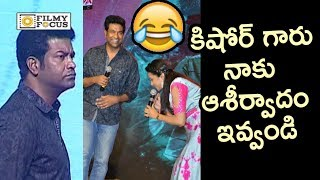 Anchor Suma Hilarious Fun with Vennala Kishore @Geetha Govindam Movie Success Meet