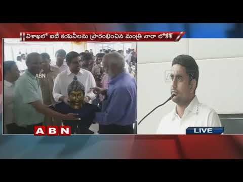 Minister Nara Lokesh inaugurates IT companies in Visakhapatnam
