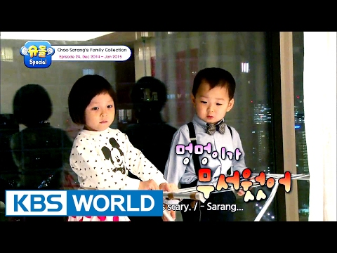 The Return Of Superman - Choo Sarang Special Ep.24