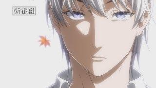 Top 10 Upcoming Fall Anime 2017