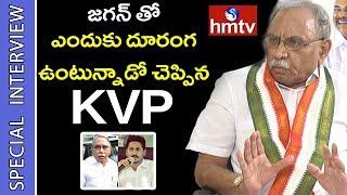 జగన్ తో జరిగిన గొడవ గురించి చెప్పిన KVP | Congress MP KVP Ramachandra Rao About YS Jagan | hmtv