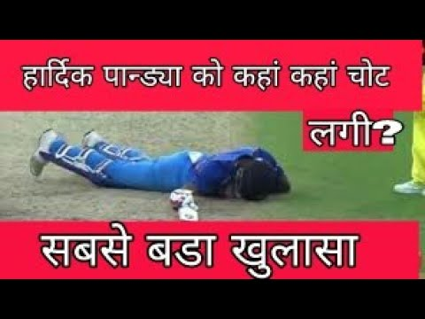 बहोत बुरी खबर // hardik panya injured in ipl 2018/India vs Pakistan match/ hardik panya injured