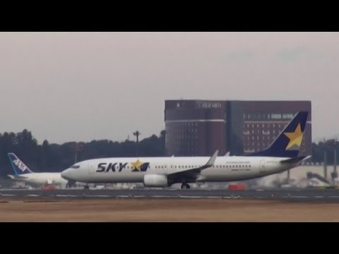 Skymark Airlines takeoff Narita Airport スカイマーク 成田空港