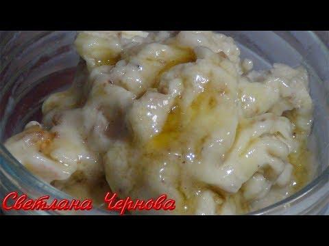 Мороженое из одного ингредиента.Вкусный ,низкокаллорийный  десерт./Ice cream from one ingredient