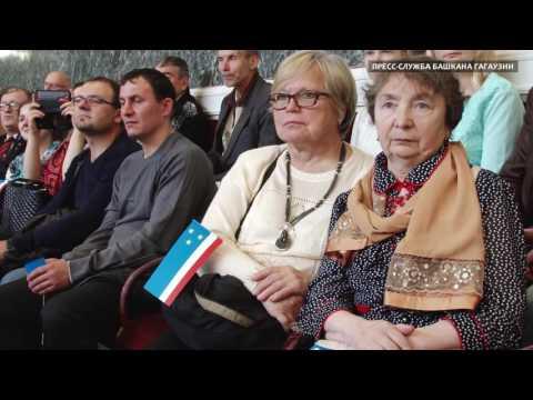Концерт гагаузских исполнителей в Санкт-Петербурге
