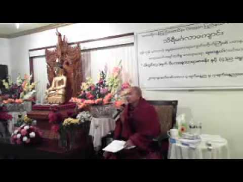 That Par Ya 9-par Tayardaw (sayadaw  Yawainwe Inn Ma ) 9.5.2 video