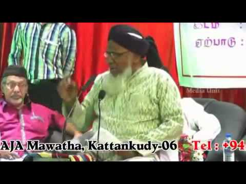 Tamil Bayan - Valigetta Koottathinar Vahhabigal video