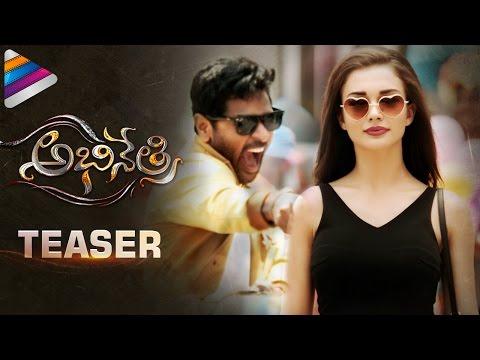 Abhinetri 2016 Telugu Movie Teaser | Tamanna | Prabhu Deva | Amy Jackson | #Abhinetri