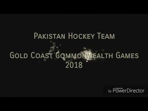 Pakistan Hockey Team: Road To Gold Coast Commonwealth Games 2018