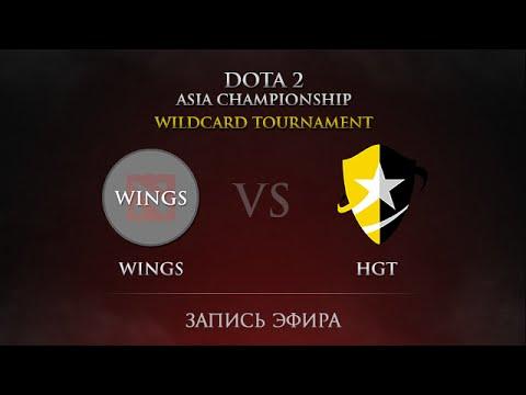 Wings -vs- HGT, DAC 2015 Wildcard Qualifiers