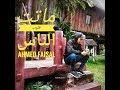 Ahmed faisal - matet qoulubin nass ( cover )