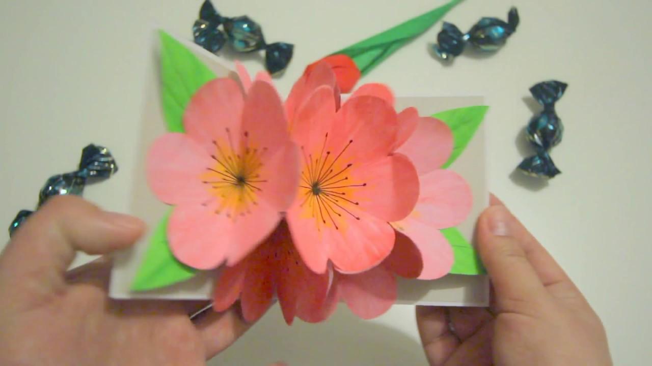 Объемная открытка с цветочками 12