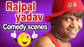 Rajpal Yadav Bollywood Best Comedy Scene | Hindi Comedy Scene