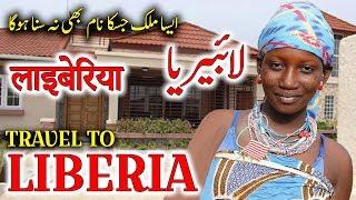 Travel To Liberia   Full History And Documentary About Liberia In Urdu & Hindi   لائبیریا کی سیر