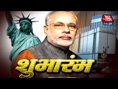 Prime Minister Modi's five-day US itinerary