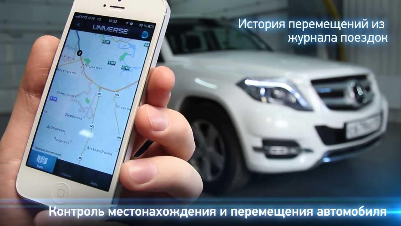 Импортозамещение. Устройства, которые отвечают требованиям Европротокола и помогают при ДТП | умные гаджеты Телематическая охранная система Навигация Импортозамещение гаджеты автомобильные Автомобильная навигация автогаджеты SCHER KHAN UNIVERSE GPS устройства GPS навигация GPS гаджет