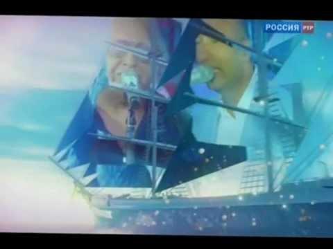 Новая волна @ Прямая трансляция из Юрмалы (2012) WEB anonsas