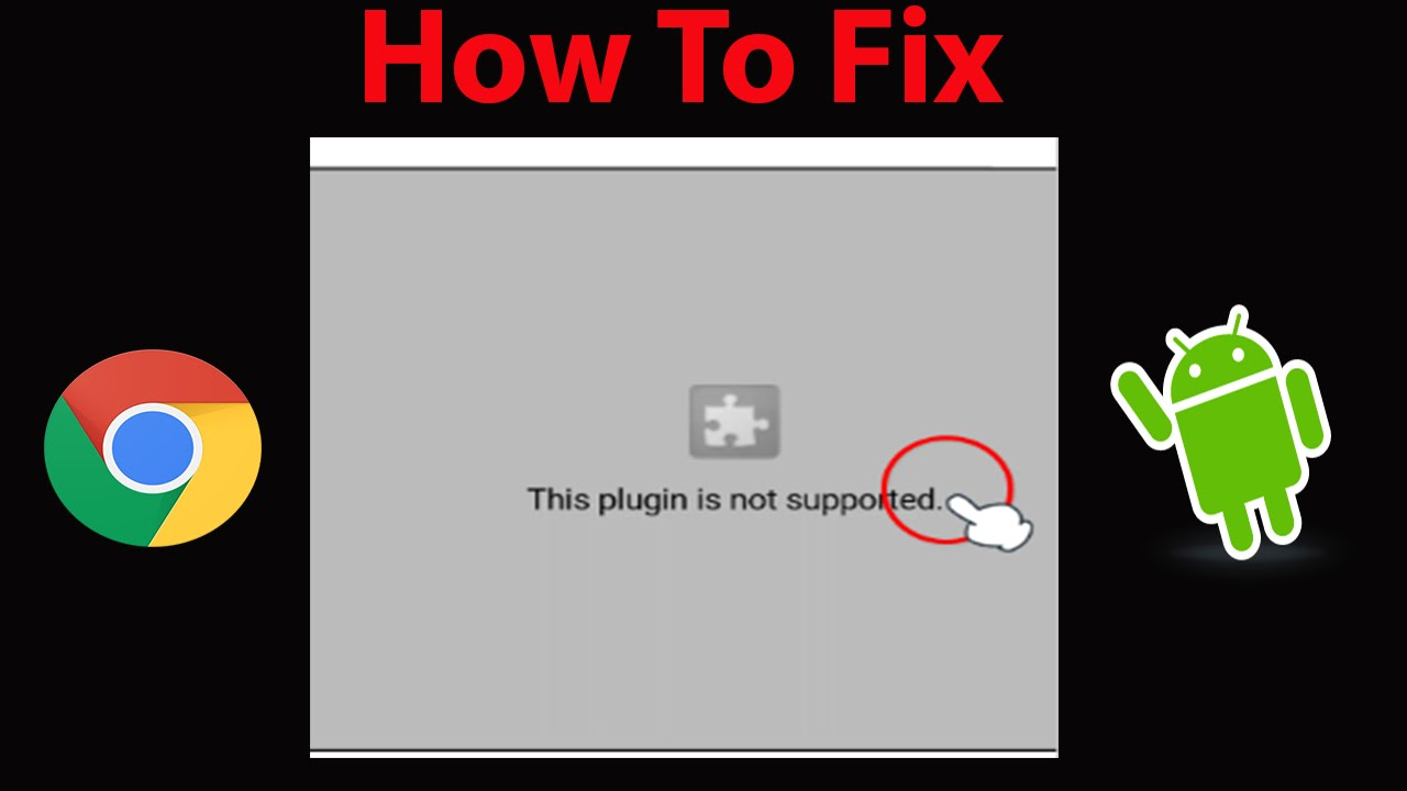 Plugin is not supported что делать