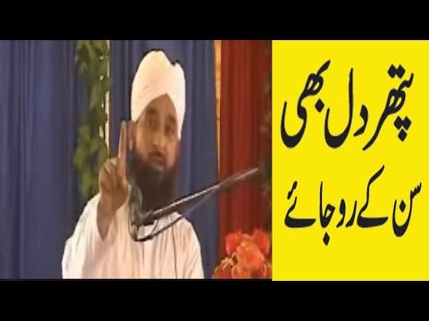 new emotional bayan muhammad raza saqib mustafai shaba ki azmat by saqib raza mustafai thumbnail