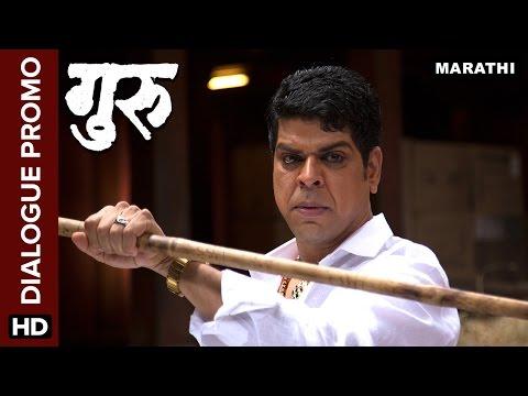 Meet Guru's Greatest Enemy! | Guru | Dialogue Promo
