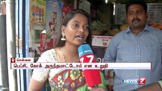 People avoids Pepsi, Coke in Chennai: Reporter Update | News7 Tamil