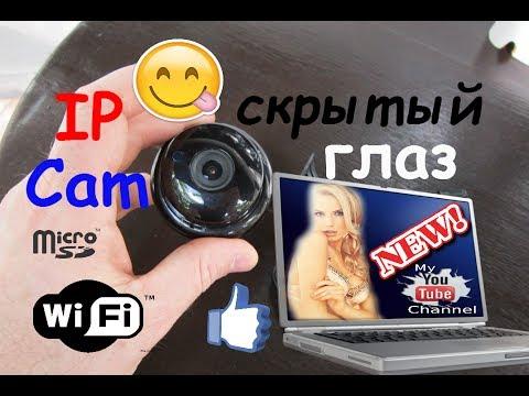 Ip камера на алиэкспресс отзывы