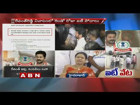 DK Aruna Press Meet Over IT Raids On Revanth Reddy's Properties | ABN Telugu