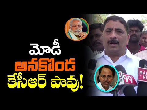 TDP Minister Kalva Srinivasulu Comments On Opposition Parties | AP Political News | Indiontvnews