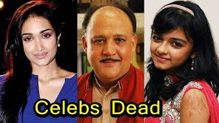 10 Celebrities Who Are Dead and You Don't Know | 2017