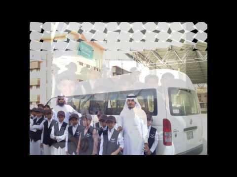 زيارة طلاب الصف السادس بمدرسة قيس بن عاصم لميناء جدة الإسلامي 20 ذوالقعدة 1434ه�