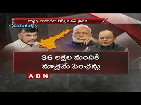 Revenue deficit | Centre cheats AP Govt | ABN Telugu