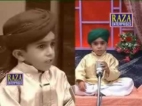 Data Mery Data By Cute Naat Khan video
