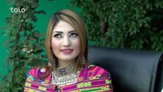 Eid Amad - Episode 02