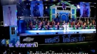Dao Ja Rat Fah(MV2) #11