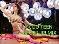 Bhojpuri Mix baaghi 2 song   ek do teen  JY thumbnail