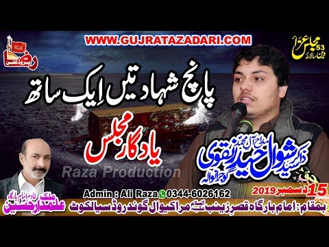 Zakir Syed Shawal Haider Naqvi | 15 December 2019 | Marakiwal Sailkot || Raza Production