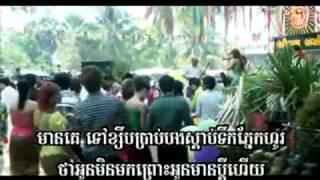 khmer song - rom vong