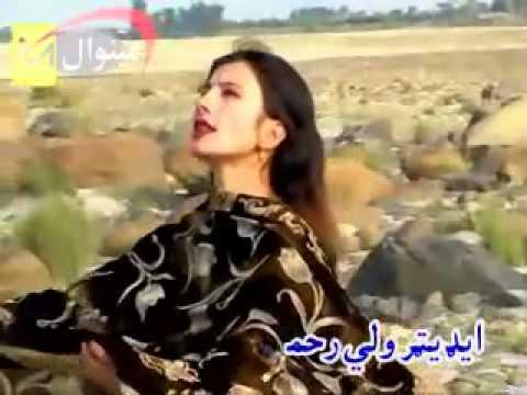 New Waziri Songs Nazia Iqbal video