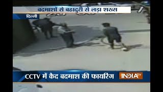 Delhi: Old man shot after he resisted their attempt to snatch his chain in Rohini