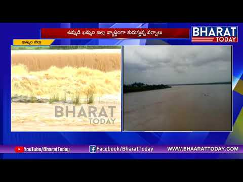 Khammam Latest : Flood Water Increases Inflow in Godavari | BharatToday